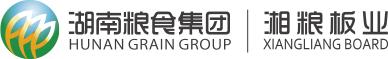 湖南粮食集团·湘粮板业